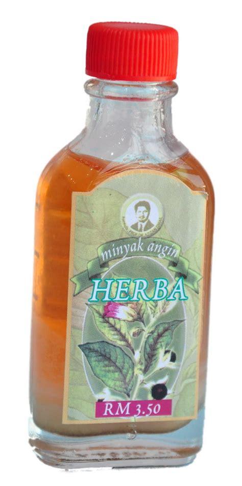Minyak Yuyi santai minyak yuyi untuk baby dibuat dari minyak bab1