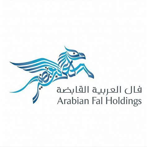 arab gulf logo internal auditor gulf jobs