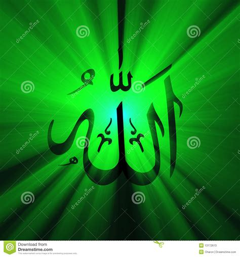 Light Flare Allah Arabic Sign Green Light Flare Stock Photos Image
