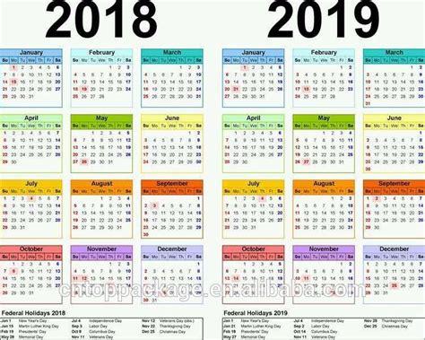 printable calendar 2017 a3 2017 2018 dry erase a3 size wall calendar printing buy