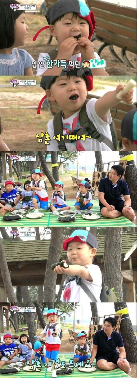 if the superman returns song triplets signed with sm yg if the quot superman returns quot song triplets signed with sm yg