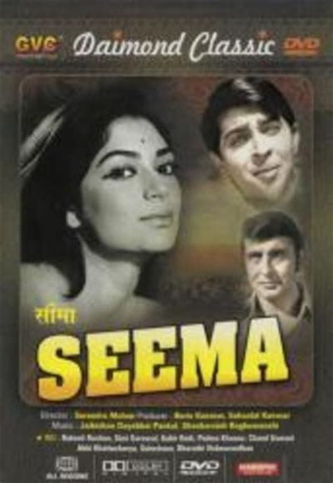 watch online hundertwassers regentag 1971 full hd movie official trailer seema 1971 full movie watch online free hindilinks4u to