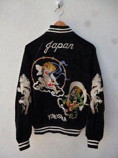 Jfk Jaket Wanita Korea Black Cat Sweater pin by daniel marinho on fashion more gardens s denim and denim jackets