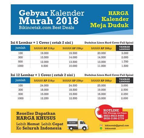 Cetak Kalender 2018 ? Percetakan Murah Surabaya