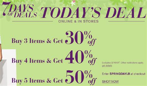 qvc outlet printable coupons qvc coupon code march 2013 2015 personal blog