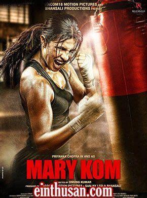 priyanka chopra english movies full best 25 hindi movies ideas on pinterest watch hindi