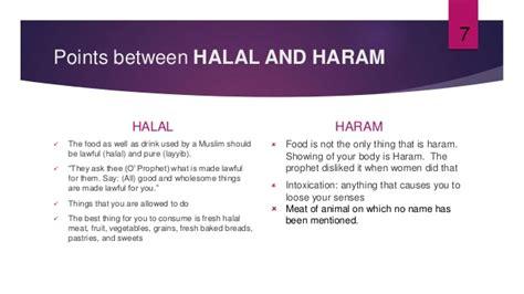 halal vs haram now you halal vs haram presentation