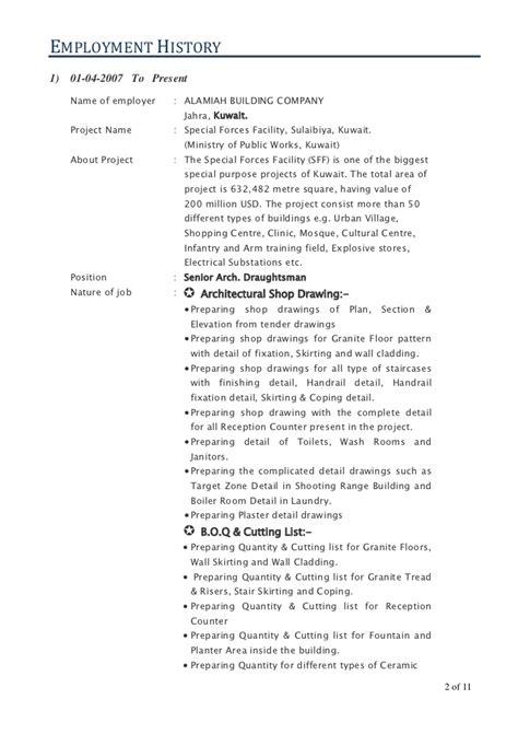 draftsman resume templates