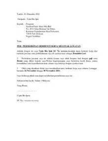 contoh surat berhenti kerja bahasa melayu fuh media