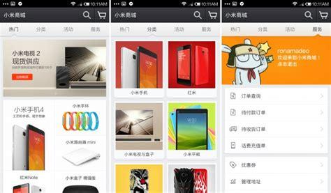 xiaomi themes language xiaomi mi4 review china s iphone killer is unoriginal but