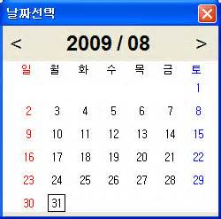 java swing calendar exle java se tech note 자바 달력 컴포넌트