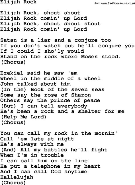 song rock country southern and bluegrass gospel song elijah rock lyrics
