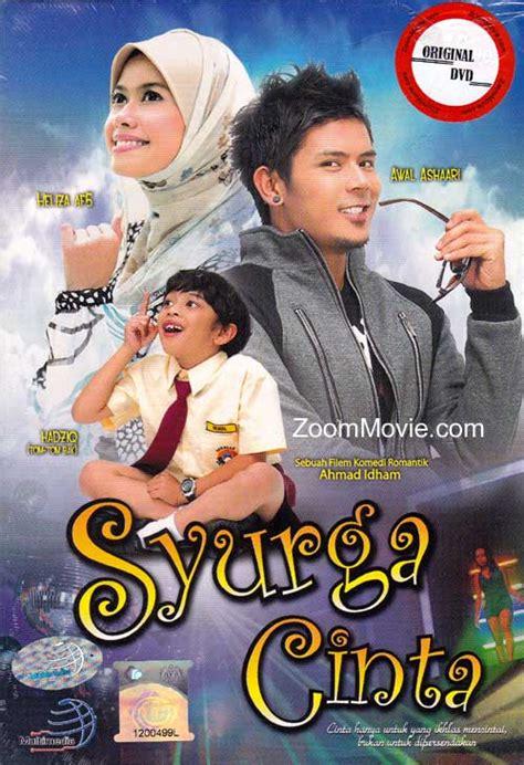 film warkah cinta berbau syurga syurga cinta dvd malay movie cast by awal ashaari