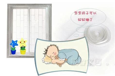 Tirai Anti Nyamul Motif Karakter jual tirai jendela anti nyamuk harga grosir