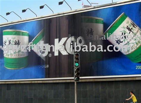 She Se Cao Beverage she she cao beverage products china she she cao beverage supplier
