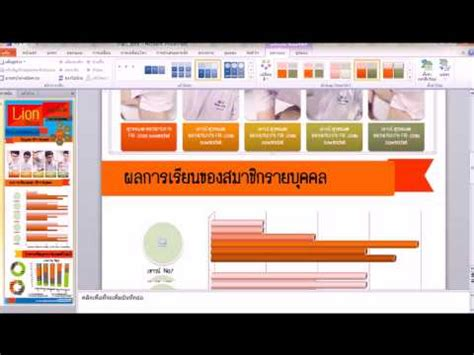 How To Ues Interactive Infographic Powerpoint Template Youtube Interactive Infographics Templates