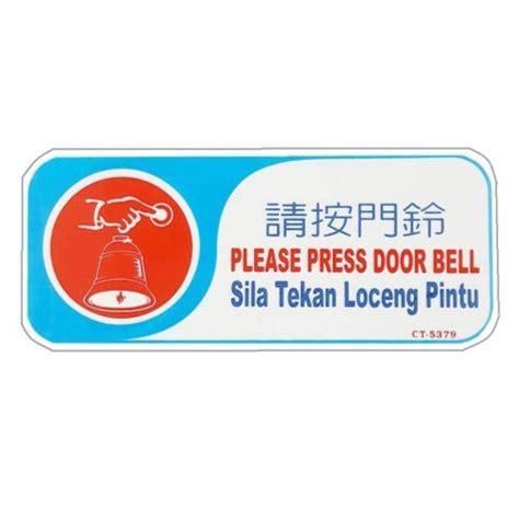 Limited Edition Bel Pintu Bel Rumah Door Bell Wireless Waterproof Rich keno plastic notice sign press door bell