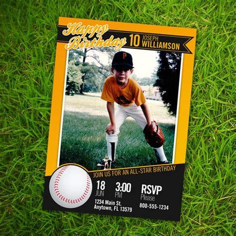 customized baseball card template baseball card birthday invitation 5x7 or 4x6 custom