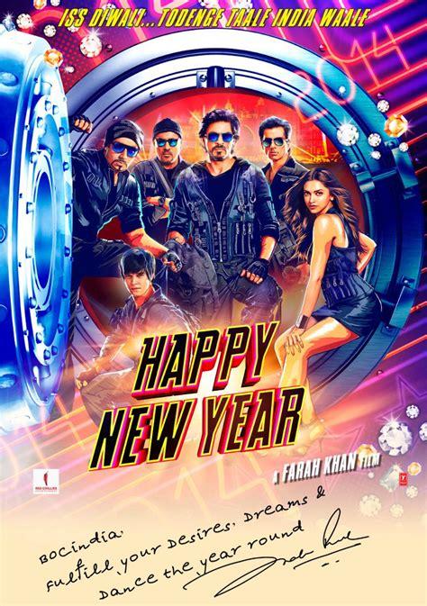 new year wiki happy new year 2014 wiki starring shahrukh khan