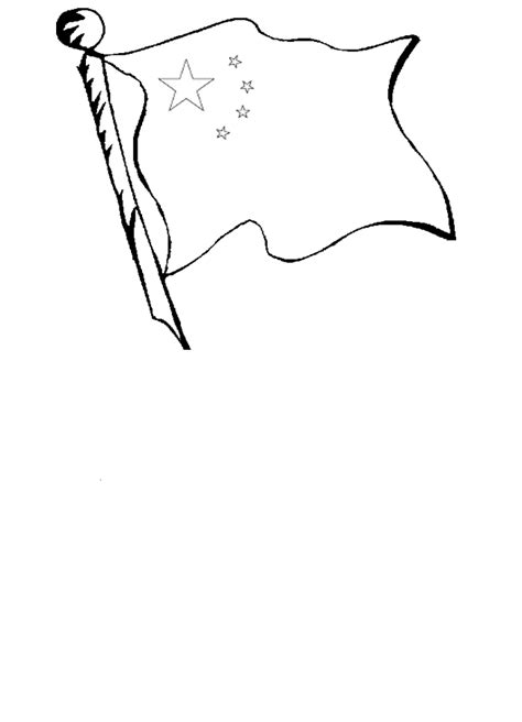 china flag coloring page coloring home