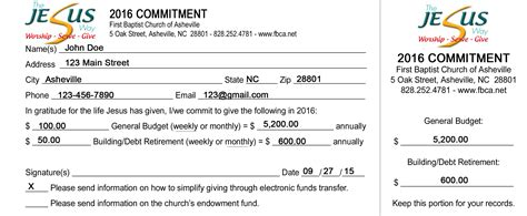 pledge card template for church stewardship 2016