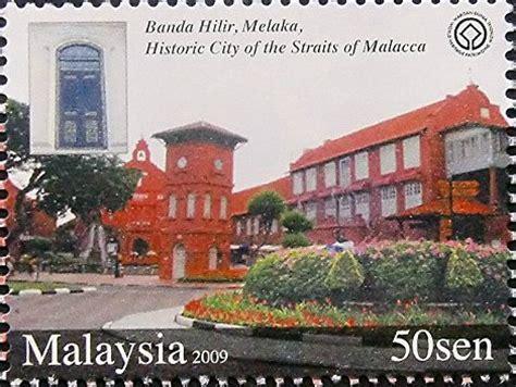 Malaysia 2009 Unesco World Heritage st museum melaka cosy house haunted