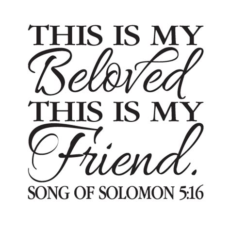 This Is My Beloved song of solomon 5 16 vinyl wall decal 1 this is my beloved