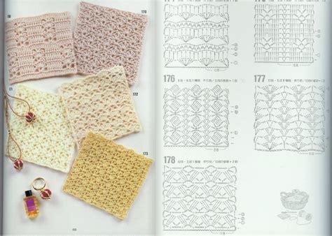 crochet pattern and design crochetpedia 262 crochet patterns book open work