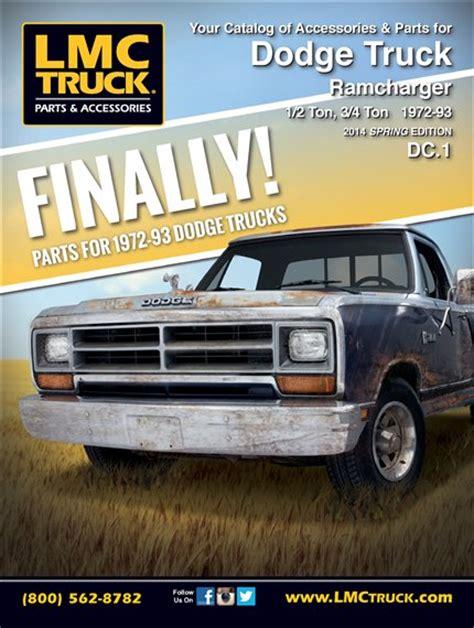 lmc dodge ram trucks mopar page 3