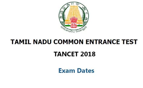 Tancet 2017 Date For Mba by Tancet Mba Tamil Nadu Common Entrance Test Mba