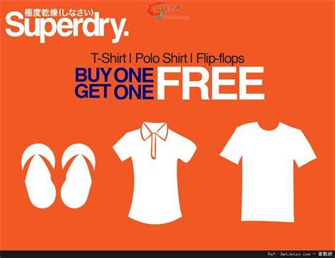 7535 Tshirt Superdry superdry 指定t shirt polo shirt 拖鞋買1送1優惠 get jetso 著數優惠網