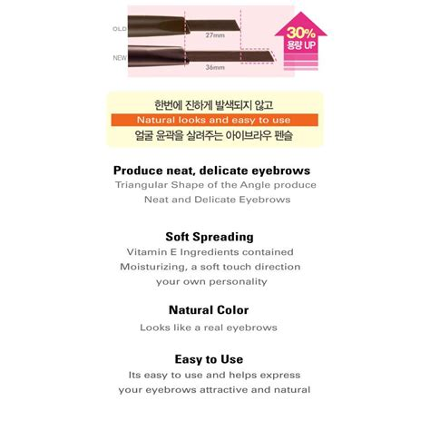 Harga Etude House Eyebrow Pencil etude house drawing eyebrow new promo elevenia