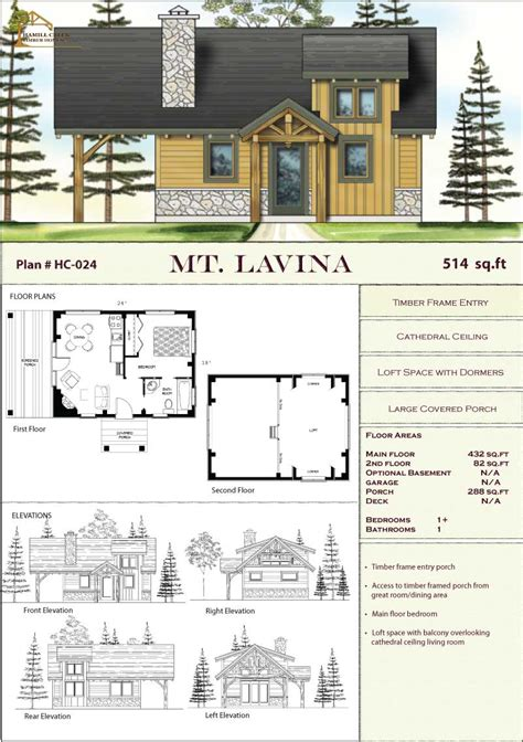 timber frame home plans designs by hamill creek timber homes