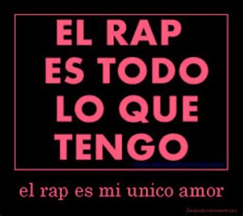 imagenes con fraces de amor rap imagenes de amor rap mensajes de amor