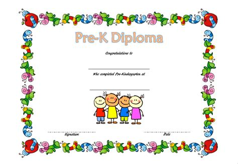 Pre Kindergarten Diploma Certificate 2 Professional And High Quality Templates Pre K Graduation Diploma Template