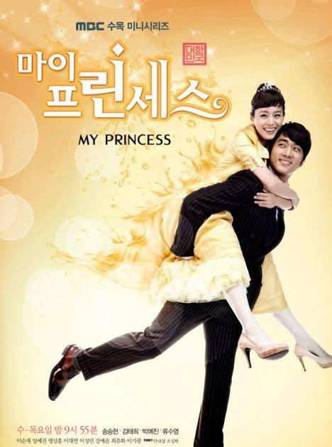 film korea yang hot dan romantis drama korea terbaru dan romantis 2011