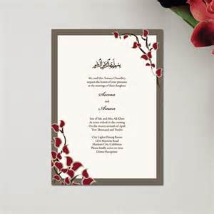 islamic wedding invitations the best muslim wedding invitations celebrate wedding