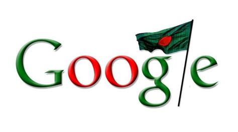 doodle 4 bangladesh no doodle for victory day the 3rd world view