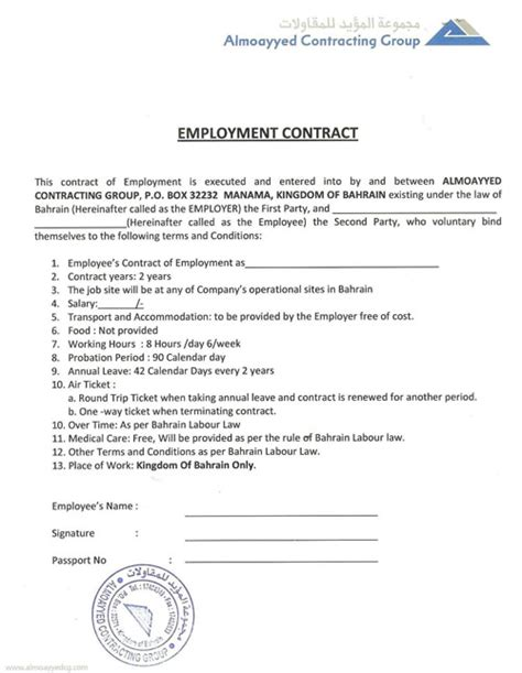15 sle marriage contract template to sle employment contracts teacheng us