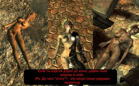 Fallout Nude Art Softcore Scene
