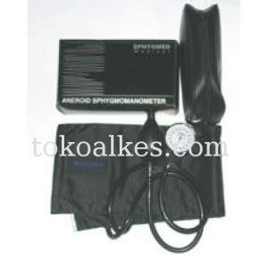 Tensimeter Mobile harga tensimeter atau sphygmomanometer tokoalkes