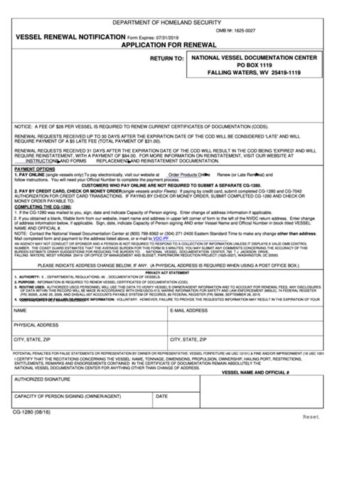 Fillable Cg-1280 - U.s. Coast Guard printable pdf download