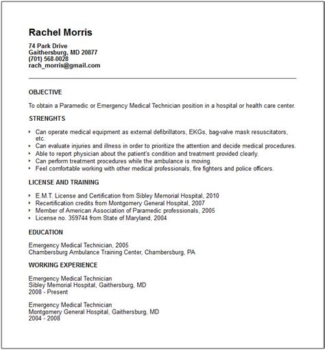 Emt Resumes by Emergency Technician Resume Exle Free Templates Collection