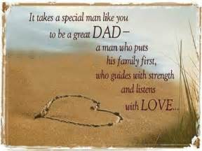 fathers day messages 2017 happy s day messages from