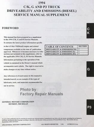 service repair manual free download 1994 chevrolet 1500 electronic throttle control 1994 chevy gmc c k truck suburban g van p3 service shop manual diesel supplement factory