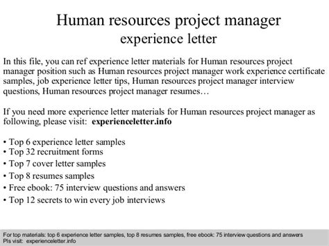 Work Experience Letter For Hr Executive Human Resources Project Manager Experience Letter