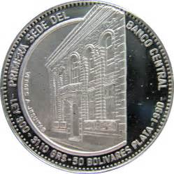 Coin Sede Centrale by 50 Bolivares Central Bank Numista