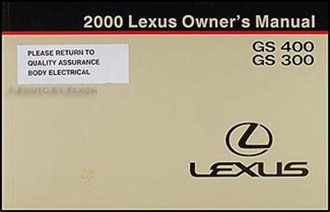 download car manuals 2000 lexus lx navigation system 2000 lexus ls 400 gs 400 gs 300 navigation system owners manual orig