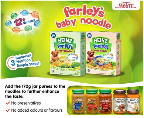 Heinz Farley S Baby Noodle 9 best heinz babies simply pouches images on
