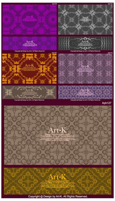 ai pattern models 10 retro elegant lace pattern vector material download